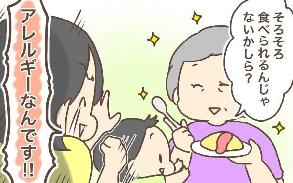 蜂蜜、虫歯、アレルギー「気にしすぎ」で片づけないで!育児の世代間ギャップ