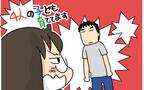 喧嘩の原因は目玉焼き?! 「食」がきっかけの夫婦喧嘩はいつまでも記憶の中に【4人の子ども育ててます 第21話】