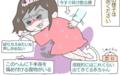 なめてんのか私! 出産後に安産のイメージが180度変わった話【ひなひよ育て ~愛しの二重あご~  第1話】