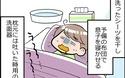 胃腸炎になった息子…一家全滅を避けるためにとった対処法とは?【ヲタママだっていーじゃない! 第22話】
