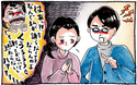 「なぜ私が毎回謝らなきゃいけないの?」夫婦喧嘩、悪くない側が謝る割合は?【パパママの本音調査】  Vol.309