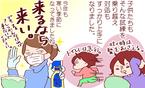 毎年かかる「胃腸炎」 対処の仕方はベテラン級!?【良妻賢母になるまでは。 第17話】