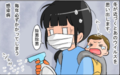 赤子を抱えて地獄絵図に…。冬が近づくと思い出すノロウイルス感染【いたって機嫌はわがまま 第10話】