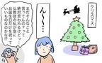 """クリスマスは苦手…""""舶来モノ""""になじめない母の葛藤と子どもの意外な反応【こしいみほの愉快な子育て 第5話】"""