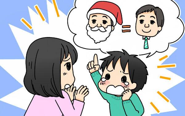 サンタさんのやめ時っていつ? 子どもの心を傷つけない卒業方法とは