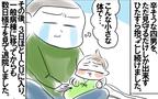 赤ちゃんの四男がRSウイルスに! 泣きそうになりながら通ったICU【めまぐるしいけど愛おしい、空回り母ちゃんの日々 第88話】