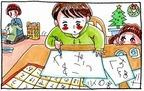 「サンタさんに手紙書く!」幸せ感じる子どもの成長。でもプレゼントは!?【泣いて! 笑って! グラハムコソダテ  Vol.16】