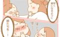 子ども3人を同時に鼻吸い…酸欠状態に! 早く自動にすればよかった〜!【ふたごむすめっこ×すえむすめっこ 第15話】