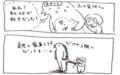 """子育てのモヤモヤやイライラ…ママの""""不安""""や""""疑問""""を解消してくれる「とりさん」の育児漫画に大注目!"""