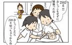 授乳室で目にした助産師さんの対応に思わず…【ほわわん娘絵日記 第6話】