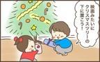 サンタは来ない…そしてクリスマスの演出がとんでもない結果に…?【ぽんぽん家の2歳差育児 第12話】