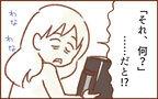 辛抱強い人がついにマジギレ! 7年越しの夫婦喧嘩【みつ&みの すくすく兄弟劇場 第4話】