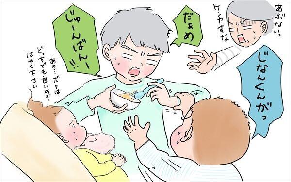 性格の違いもある…? 長男次男の赤ちゃん対応が面白い!【笑いあり涙あり 男子3人育児 第29話】