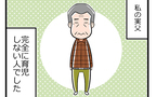 孫パワー恐るべし! 怒るばかりだった実父が甘〜いおじいちゃんに大変身【ヲタママだっていーじゃない! 第31話】