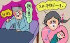 夫の体調不良アピールにむかつく妻が9割以上!優しくできない妻の本音