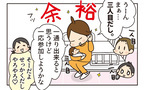 三人目の余裕がアダに…沐浴練習で大パニック!【ほわわん娘絵日記 第8話】