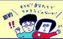 「男の子の理想的な髪型とは? 自宅ヘアカットでまさかの失敗」 おかっぱちゃんの子育て奮闘日記 Vol.54