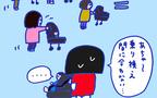 「子どもは親を強くする!? 夫婦で挑んだチャレンジ」 おかっぱちゃんの子育て奮闘日記 Vol.55