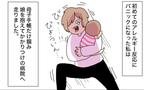 わが子がアレルギー発症! 親が気を付けることと卵不使用のオススメ商品4つ【母で主婦で時々オタクの日々 第2話】