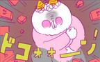 子育て中、私の中の鬼は「積み立て型」怒りの爆破で目覚める!【もちもちエプリデイ】  Vol.20