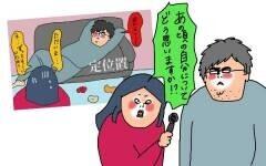 """""""よき妻・よき母""""仮面を外すけど、夫は妻の価値観が変わったこと理解して!"""