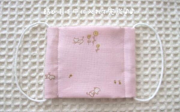 初めての手芸「すぐに役立つ布小物の簡単手作りレシピ2選」