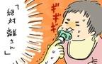 卒乳の適切な時期って? 我が家の卒乳と卒おしゃぶりの進め方【ふるえるとりの育児日記 第6話】