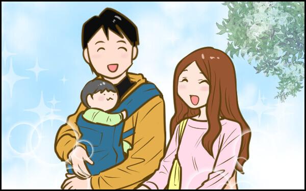 「子育て=ママ」は平成で終わりにしよう! 新しい時代はきっと…【ウォンバット母さん育児中  第13話】