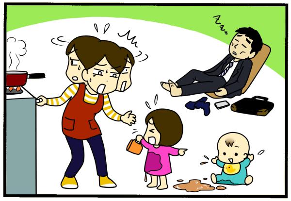 【子育て中のみなさまへ】平成で終わりにしたいこと(これからの新しい時代に期待したいこと)教えてください