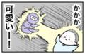 【新連載】おばバカ平八は実は●●嫌いだった???【おばバカ一代 第1話】