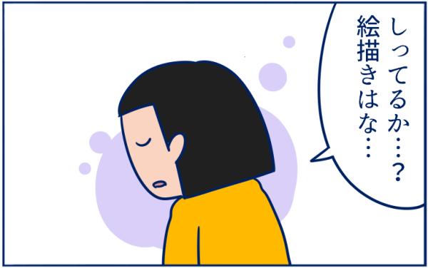 私のストレス発散法「絵描きのストレスは絵で晴らす?」これって共感してもらえる?【双子育児まめまめ日記 第2話】