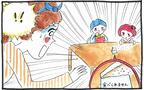 家事の忙しさで、おやつに潜む危険性を考えてなかった!【泣いて! 笑って! グラハムコソダテ  Vol.23】