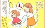 子どもが大量の下血! 不安を抱えた病院で告げられた、まさかの診断結果【ふたごむすめっこ×すえむすめっこ 第25話】