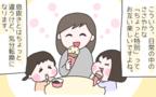 私の育児疲れ解消方法! ストレス発散にはやっぱりコレ!【ひなひよ育て ~愛しの二重あご~  第11話】