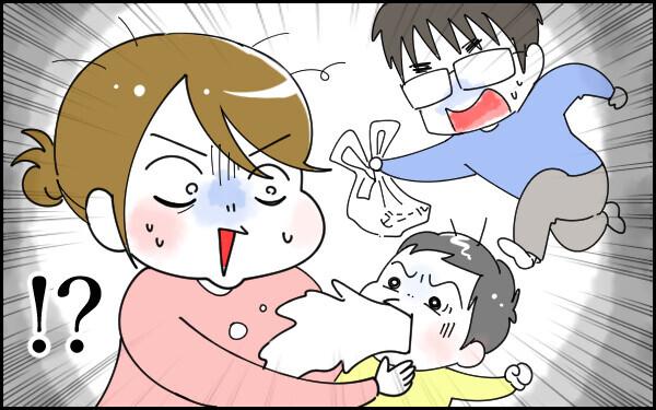 息子が胃腸炎で苦しむ中、義両親の襲来! お願いだから空気を読んで!(前編)【息子愛が止まらない!! 第9話】