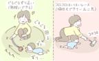 赤ちゃんとどう遊べばいい? はな@まるママが伝授するおうち遊ぶのヒント(0〜1歳編)【ゆるっとはなまる育児 第12話】