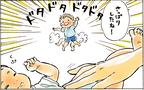 生後間もない赤ちゃんを上の子が…その瞬間「責める言葉」を飲み込んだ【おててつないで 〜なかよし兄妹の癒され日記〜 第22話】