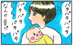 「ダメ!」では子どもは止まらない? 禁止より受け入れられるのは【『まりげのケセラセラ日記 』】  Vol.23