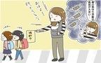 子どもの登下校、見守り活動に黄信号!? 「登下校時における安全確保」実態【パパママの本音調査】  Vol.329