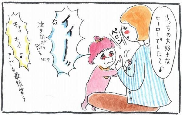 断乳のやり方は、絆創膏に子どもの好きなキャラクターを描いて、それを見せる