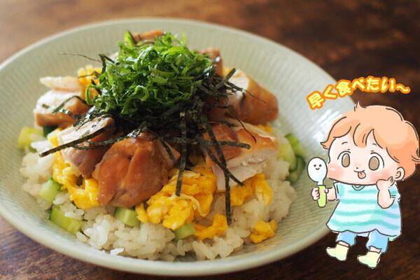 子ども好みの甘辛味で食が進む! パパッと完成「鶏照ちらし丼」【1品で大満足! こどもどんぶり Vol.2】