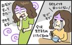 想像と違った妊婦生活…「食べづわり」終わったら、今度は身長が問題に!?【メンズかーちゃん~うちのやんちゃで愛おしいおさるさんの物語~ 第58回】