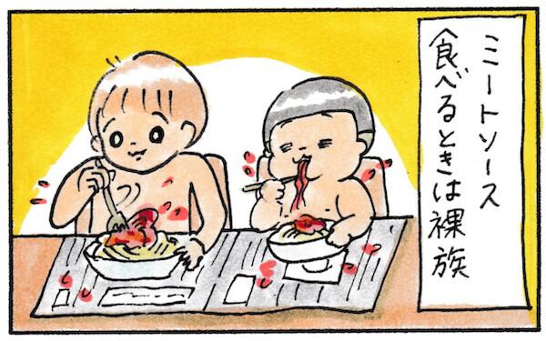主婦あるある言いたい。ミートソースを食べるときは裸族