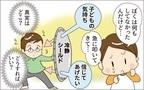 """""""子ども同士の喧嘩""""をめぐる親の関与実態。6割の親がしていることは?【パパママの本音調査】  Vol.331"""