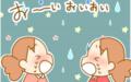 双子は、涙までシンクロしちゃう? その仲良しぶりが半端ない!【ふたごむすめっこ×すえむすめっこ 第29話】