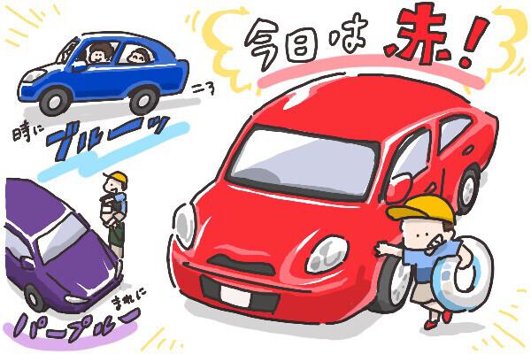 車好き男子こそレンタカー「持つ? 借りる?」メリット、デメリット【そんたんママときーちゃんの「はじめてづくし」 第3話】