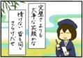 4人を育てた昭和〜平成ママの私が詠む「令和ママ川柳」【4人の子育て! 愉快なじゃがころ一家 Vol.38】