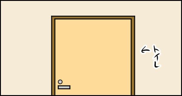 トイレでうんちができない問題… 便器に座るのを怖がる娘を成功に導いたのは?!【ウォンバット母さん育児中  第20話】