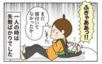 3人育児は大変なだけじゃない! 末っ子の寝かしつけで兄弟が強力な助っ人に【ほわわん娘絵日記 第17話】