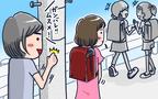 【新連載】断られるのが怖い…友だちと遊びたいのに誘えない小5の娘【ココロで読み解く「ママのお悩み相談室」  第1回】